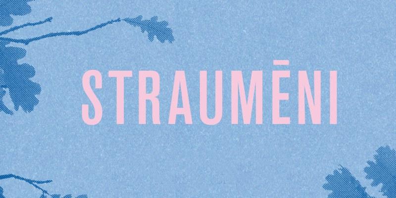 Straumēni